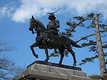 Masamune Riding Statue.jpg