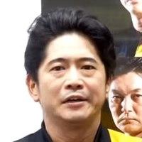 萩原聖人 - ウィキペディアより引用