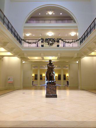 Mason School of Business - Front Interior Entrance