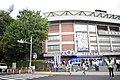 Meiji Jingu Stadium 20190601b.jpg