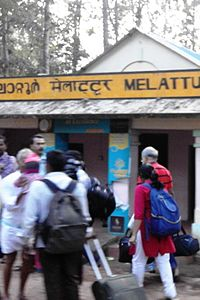Melattur Railway Station in Malappuram District.jpg