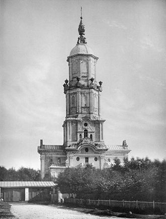Menshikov Tower - Picture of the Menshikov Tower taken in 1882. The church was later encircled by buildings on all sides.