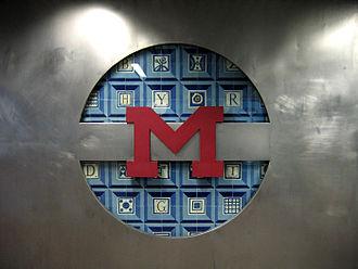 Lisbon Metro - Old Lisbon Metro logo at Colégio Militar/Luz station