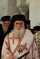 Metropolitan Serafeim of Carystos.jpg