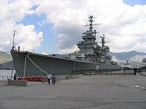 Sverdlov-class cruiser - Mikhail Kutuzov