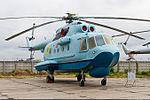 Mil Mi-14BT, Ukraine - Navy AN2336701.jpg