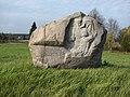Miliūnai 42103, Lithuania - panoramio (1).jpg