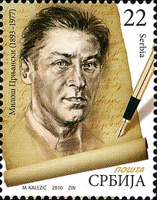Milos Crnjanski Serbian Literature Great Men Stamps.jpg