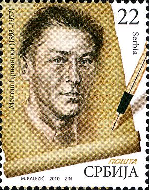 Miloš Crnjanski - Miloš Crnjanski on a 2010 Serbian stamp