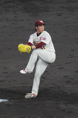 2013 Japan Series - Tohoku Rakuten Golden Eagles' starting pitcher Manabu Mima was named the Japan Series Most Valuable Player after his Game 7 win.
