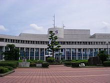 Minamisatsuma City Hall.jpg
