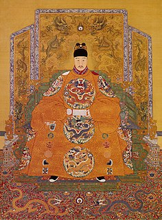 Longqing Emperor 13th Emperor of the Ming dynasty