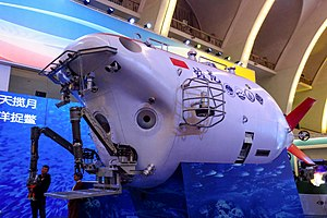 Jiaolong (submersible) - A small model of Jiaolong submersible