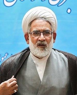 Mohammad Jafar Montazeri - Image: Mohammad Jafar Montazeri