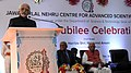 Mohd. Hamid Ansari addressing at the Silver Jubilee celebrations of the Jawaharlal Nehru Centre for Advanced Scientific Research, in Bangalore. The Governor of Karnataka, Shri Vajubhai Rudabhai Vala is also seen.jpg