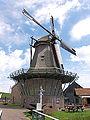 Molen De Traanroeier, Texel.jpg