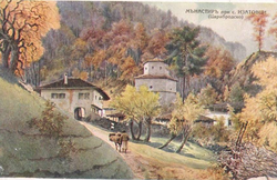 Monastery in Izatovci.png