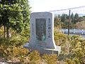 Monument of Toyosawa Dotaku findspot, at Mito-cho, Toyokawa (2011.12).jpg