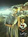 Morocco Merrakesh Jamea lafna.jpg