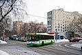 Moscow, Kominterna Street and Minusinskaya Street, February 2010.jpg