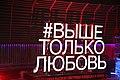Moscow, Oko Tower observation platform (45746352075).jpg