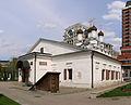 Moscow ChurchStNicholas Golutvin5.jpg