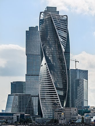 Moscow International Business Center - Image: Moscow International Business Center A 02