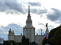 Moscow State University (4102659839).jpg