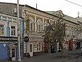 Moskovskaya Street 95 Penza.jpg