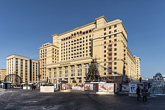 Four Seasons Hotel Moscow - Four Seasons Hotel Moscow, main facade on Manezhnaya Square