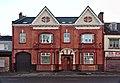 Mr Smith's, Prescot Road.jpg