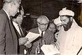 Muhammadi Parliment.jpg