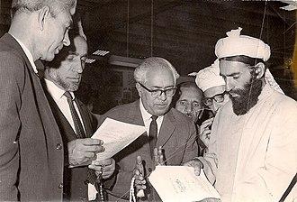 Mohammad Nabi Mohammadi - Image: Muhammadi Parliment