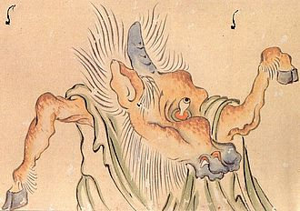 Baka (Japanese word) - Mumashika 馬鹿 depiction from the 1832 Hyakki Yakō Emaki