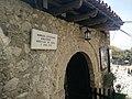 Museu ethnographic in Kruja.jpg