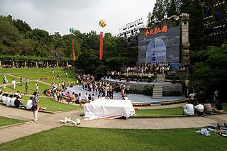 Sun Yat-sen Mausoleum Music Stage open-air theatre in Nanjing, China