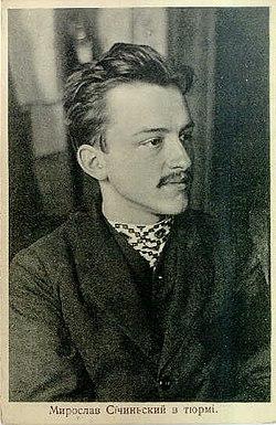 Myroslav Sichynskyi.jpg