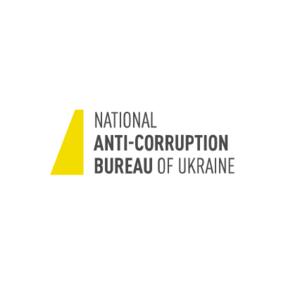 National Anti-Corruption Bureau of Ukraine - Image: NABU 0