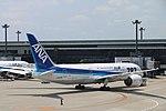NARITA AIRPORT TOKYO C.jpg