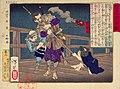 NDL-DC 1312854-Tsukioka Yoshitoshi-雅立功名鑑 日吉丸/上杉謙信-明治10-crd1.jpg