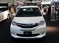 Nagoya Auto Trend 2011 (47) Subaru TREZIA STI CONCEPT.JPG