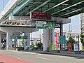 Nagoya Expressway Kasadera Entrance 20180505.jpg