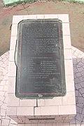 Name Plate of Boddho Vhumi - Chapai Nobabgong.JPG