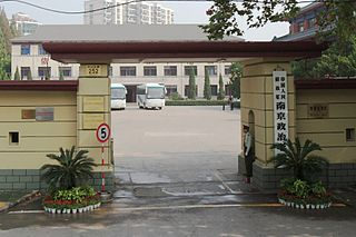 PLA Nanjing Political College