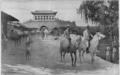 Nanxi Gate, Peking (L. Sabattier).png