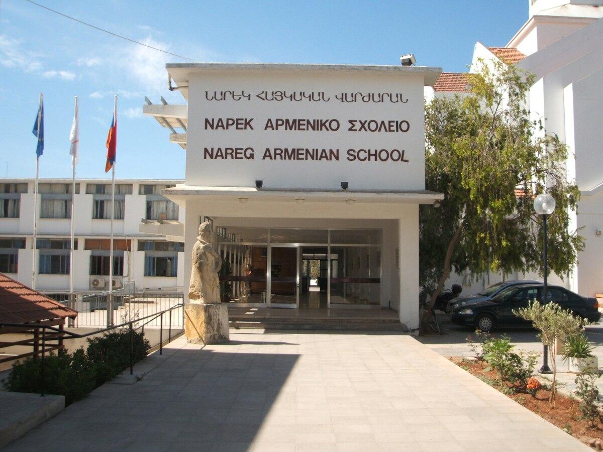 Nareg armenian school nicosia betting merfyn roberts mining bitcoins