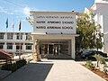 Nareg Nicosia.JPG