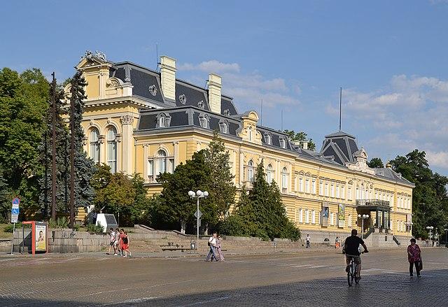 Palacio Real de Sofía