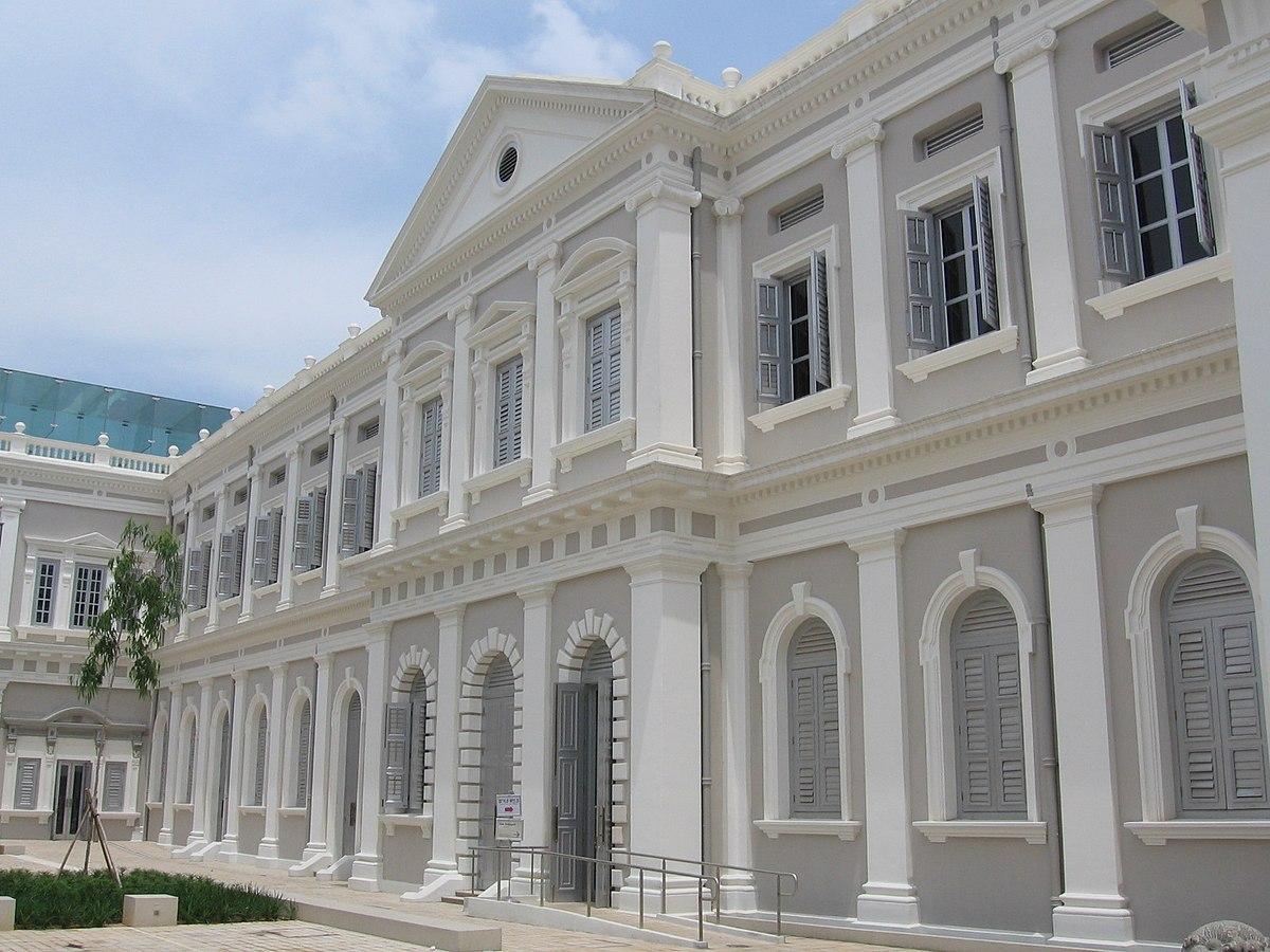 File:National Museum of Singapore 18, Aug 06.JPG - Wikipedia on National Museum Of Singapore  id=96477