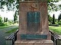 Naturdenkmal Linde Neuenkirchen Melle -Mahnmal- Datei 2.jpg